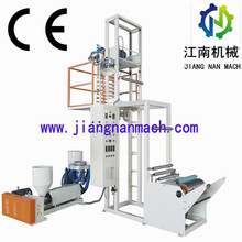 Factory direct sales T-shirt bag plastic processed plastic bag blowing machine