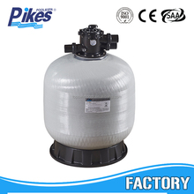 Swimming pool fiberglass sand filter pump sand filter vessel with six-position valve