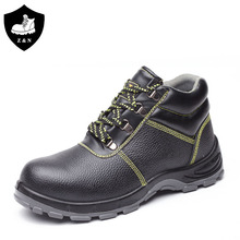 China exporting hot selling double density PU outsole safety shoes price