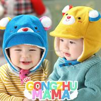Cute Cartoon Pattern Earflap Polar Fleece Kids Baby Winter Hat