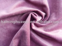 super soft velvet for sofa --250GSM