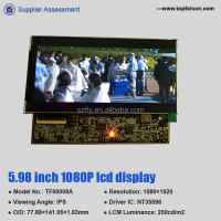 6 inch display lcd with 1080*1920 for virtual reality glasses TF60008A topfoison