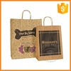 Newest Kraft Gift Paper Shopping Bags with Various Patterns