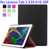 New Products Cute Shatterproof Tablet Cover Case For Lenovo Tab 2 X30 A10-30, Stand Tablet Cases For Lenovo Tab 2