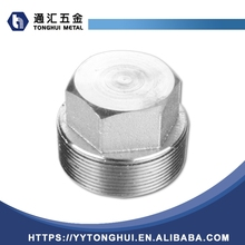 93TN2 Quality-Assured Wholesale New Style Stainless Steel Forged Fittings Bull Plug