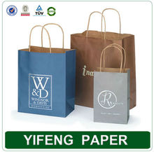 China Famous Brand Custom Design Recycle Kraft Paper Bag Wholesale