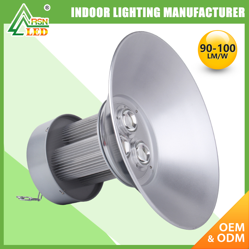 2016 Super bright outdoor led high bay lamps