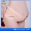 2017 Deluxe maternity back support belt with CE&FDA made in China