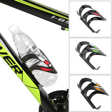 New Design NT-BC1004 Carbon Fiber Bicycle Water Bottle Holder Mount Bike Road Bike Bottle Cage with Screws