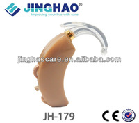 TV fashion china sound amplifier hearing aid