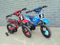 Good price child small bicycle 12 inch motorbike style kids motorcycle bikes