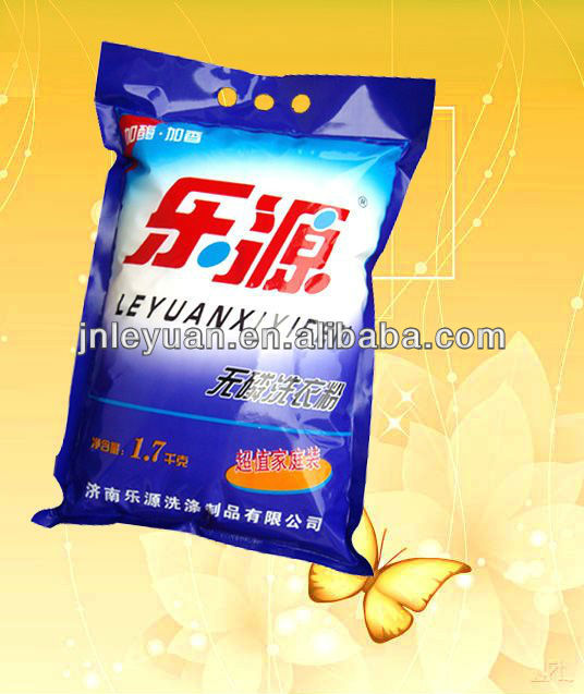 high foam detergent powder for hand washing