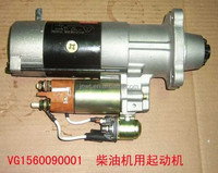 DONGFENG Starter of DONGFENG Truck spare parts