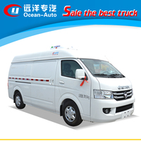 Foton G7 mini refrigerator van truck for vegetable and fruit