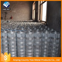 Galvanized artificial grass fence for farm