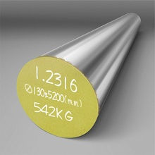 D2 mold steel round bar 1.2379 steel chemical composition