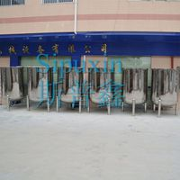 1000L high pressure vessel/bactericide /herbicideprocess tank