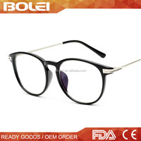 China Cheap Manufacture Wholesale Most Light Classic Eyeglasses Frame