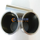 price gr5 seamless titanium pipe
