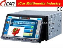 NEW/HOT Double Din 7'' touch screen,GPS, Bluetooth, TV, PIP, IPod, 3D UI vision car dvd player