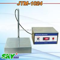 1200W-underwater ultrasonic transducer system(acid-base resist,waterproof)-Skymen