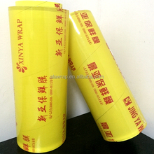 machine used meat film/fruti food packing/pvc cling film direct sale