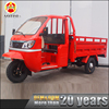 New design heavy Loading Chongqing rickshaw cabin 197ml cargo motor tricycle