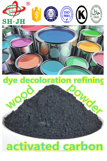 Caramel Decolorization High Iodine Value Activated Carbon Seller