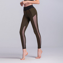 Hot Sale Nude Girl Women Sexy Yoga Tights Leggings Fitness Running Sports Stitched High Quality Yoga Pants