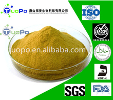 Hot sale fish feed 100% inactive yeast extract, autolyzed yeast