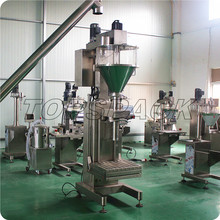 onion powder filling machine for 25kg bag