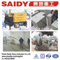 FP30H cement foaming machine,light weight brick making machine
