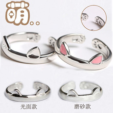 925 Silver Cat Ear Finger Ring Open Design Cute Fashion Jewelry Ring For Women Young Girl Child Gifts Adjustable Ring wholesale