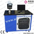 Low running cost fiber laser metal logo metal cutter machine