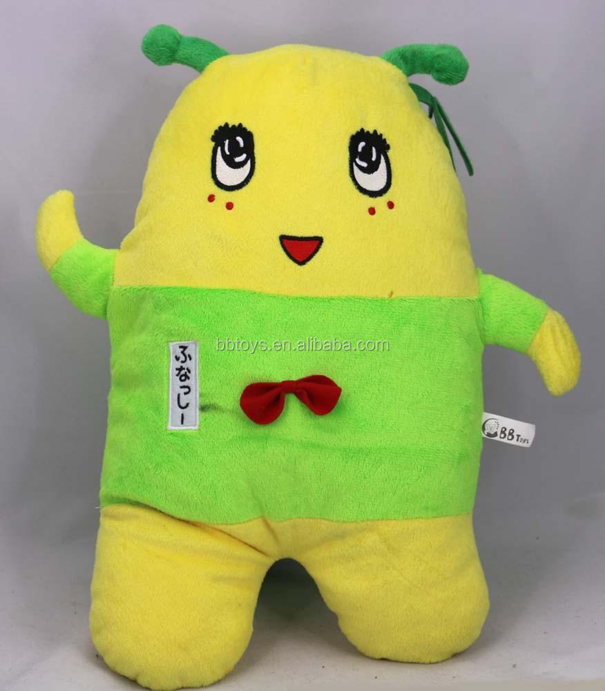 Plush Toys Product : Most popular plush cartoon toy stuffed soft dragon