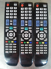 digital and smart remote control