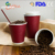 factory direct sale biodegradable compostable paper single wall cup food grade water ink flexo
