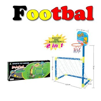 Football toy set
