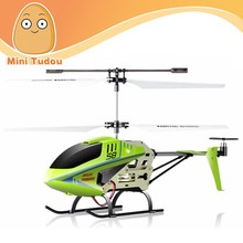China Manufacture Syma S8 3CH RC Helicopter with Infrared