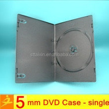 5mm black single dvd case from shantou china manufactuer