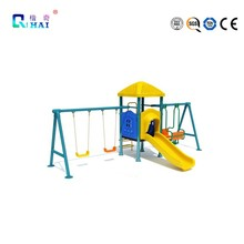 Amusement Preschool children plastic outdoor swing sets for adults