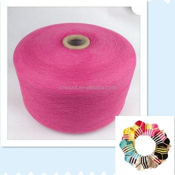 yarn knitting machine