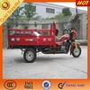 Hot sale 150cc three wheel motorycle for open cargo