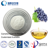 Chinese Factory Supply Top Grade Black Currant Seed Oil Powder