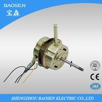 high quality electric table fan motor for Shake Head Fan