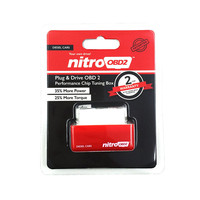 NitroOBD2 Diesel Car Chip Tuning Box Plug and Drive NitroOBD2 Chip Tuning Performance For Increasing Performance Of Engine