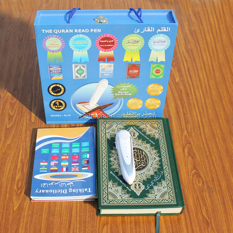 Digital Al Quran Read Pen with Cheap price <strong>M10</strong>