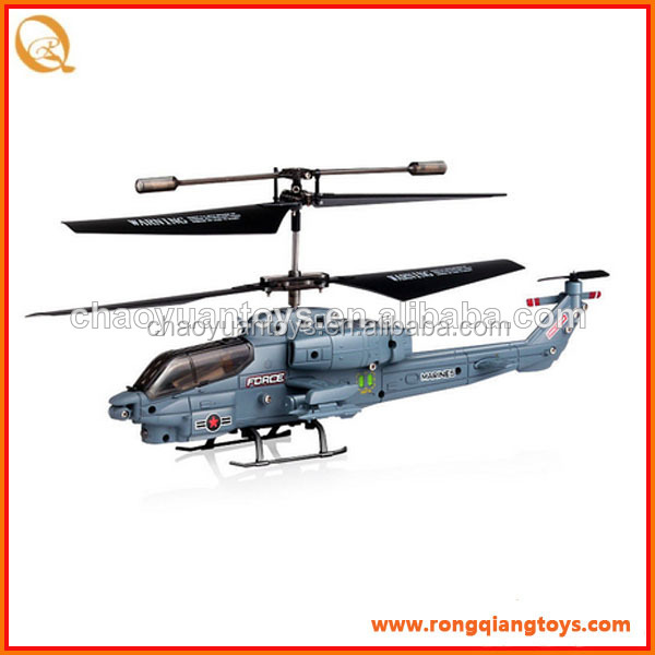 <strong>3</strong>.5 channel rc helicopter i/<strong>r</strong> helicopter infrared control helicopter with gyro RC4152108G