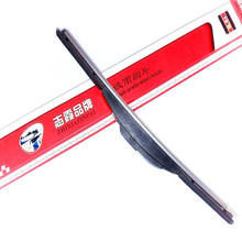 Popular sell !! ZHIXIA brand universal frame soft windscreen wiper blade/stainless wiper blade made at Xingtai,Hebei,China