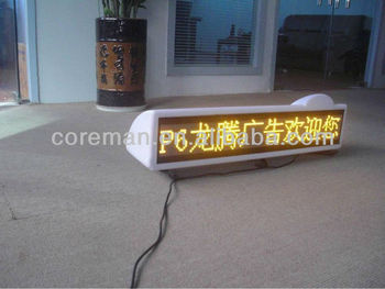 electronic advertising board ,P6 top sign amber/yellow color moving led display screen sign/moving led sign displays